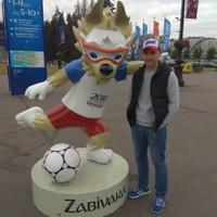 Каленчук Максим