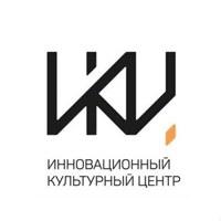 Логотип Инновационный Культурный Центр (ИКЦ) в Калуге