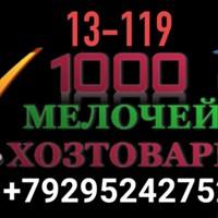 Бадриддин Сайфов