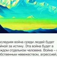Личная фотография Глафиры Александровой