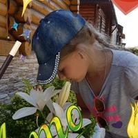 Фотография профиля Натальи Фадеевой ВКонтакте