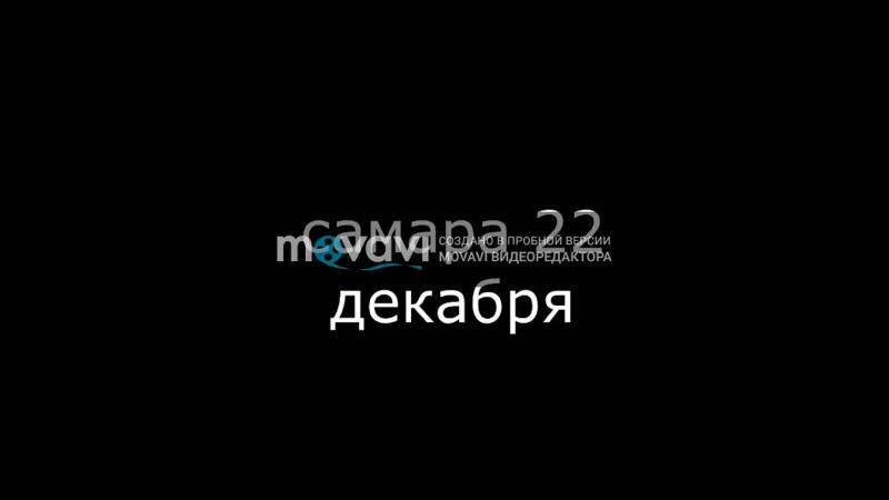 Новый проект 3.mp4