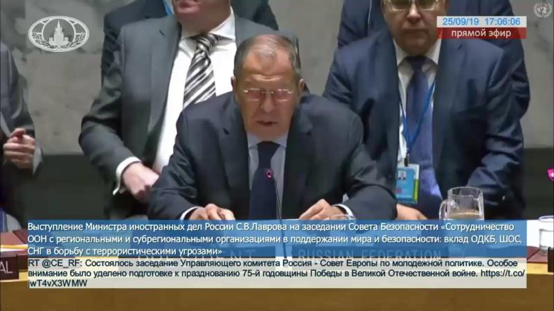 🔴 #Live: С.В.Лавров выступает на заседании СБ ООН в Нью-Йорке