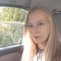 Фотография анкеты Алёны Либеги ВКонтакте