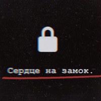 Евгения Алексеева
