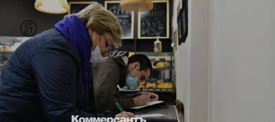 В Ярославле оштрафовали 400 продавцов за нарушение масочного режима