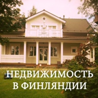 Продажа дома в финляндии продажа квартир в оаэ