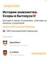 Берсенева Наталья   Москва   46