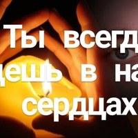 Личная фотография Елены Федосеевой ВКонтакте
