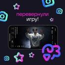 Щепилов Александр | Москва | 6