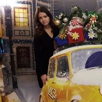 Личная фотография Евгении Холевой