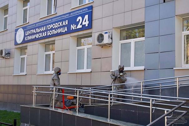 В Екатеринбурге в больнице скончался пациент, кото...