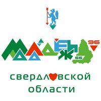 Логотип Молодёжь Свердловской области МолодёжьСО