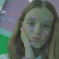 Фото Арины Листаренковой