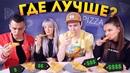 Берсенева Наталья   Москва   35