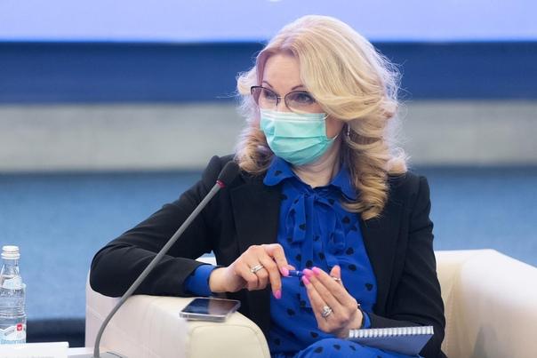 Голикова призвала россиян не ездить в другие регио...