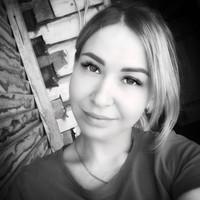 Брылякова Алина