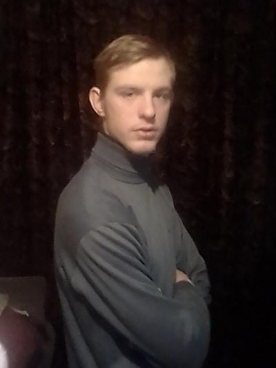 Вася Череп