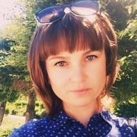 Фотография Татьяны Костериной ВКонтакте