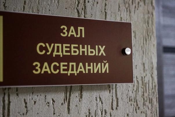 В Самарской области мужчина продал арестованный ав...
