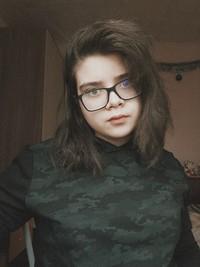 Романова Анастасия