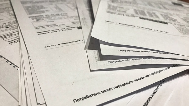 Тариф на капремонт вырастет в Нижегородской област...