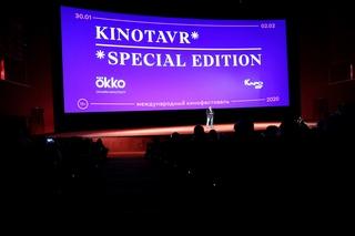 Церемония открытия Kinotavr.Special Edition 31/01/20