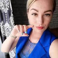 Полякова Светлана