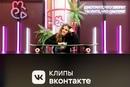Щепилов Александр | Москва | 20