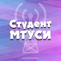 Логотип Студент МТУСИ