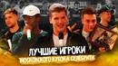 Popkov German | Москва | 4