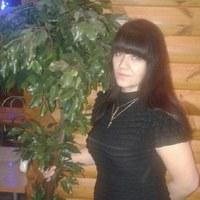 Фотография Светланы Вылегжаниной ВКонтакте