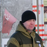 Личная фотография Александра Ермакова