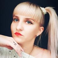 Анастасия Гаркуша