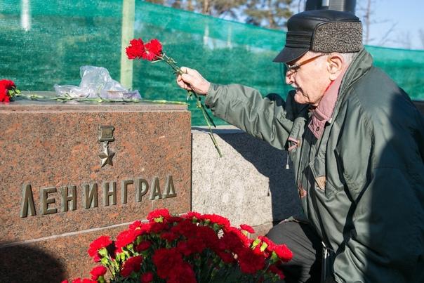 Эвакуированные из блокадного Ленинграда тоже получ...