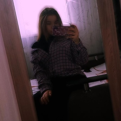 Варя Азарова