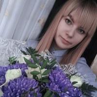 Личная фотография Анастасии Батиной ВКонтакте