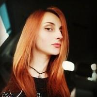 Фотография Ярославы Потураевой