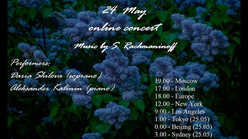 Home concert online again D Shilova soprano and A Kalinin piano
