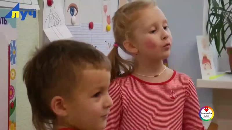 В детском саду №27 прошла прошла НЕконференция «Свежий взгляд»