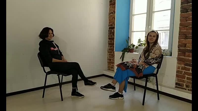 Раскрепощение Весна 2020 - Интервью с участником, Настя