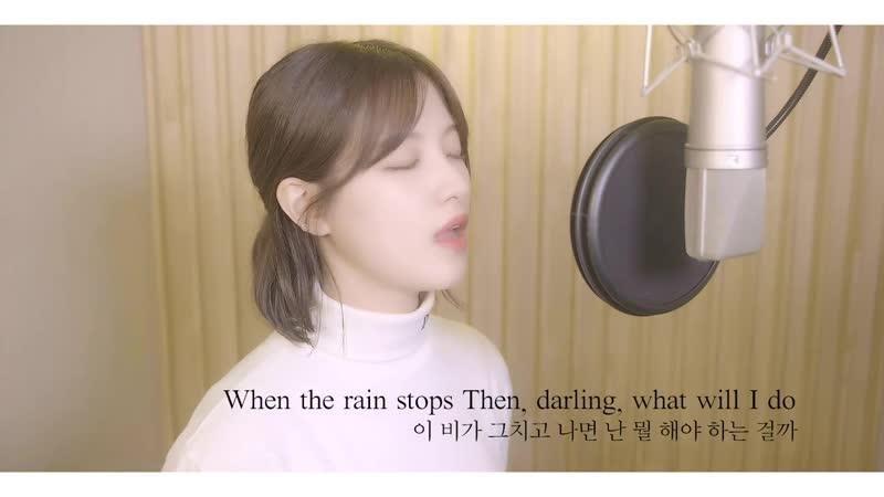 COVER 오승희 OH SEUNGHEE Homesick 원곡 Dua Lipa