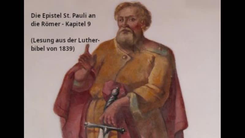 Die Epistel St Pauli an die Römer Kapitel 9 Lesung aus der Lutherbibel von 1839