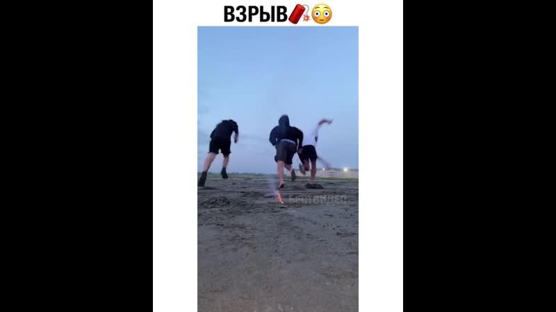 Атомная бомба отдыхает🤣 Хайван