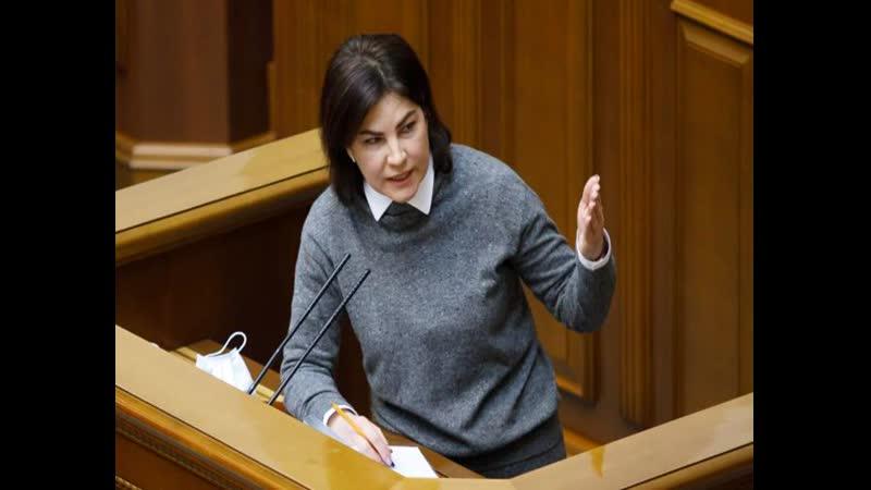 Венедиктова 70 гражданам РФ сообщено подозрение за развязывание войны против Украины