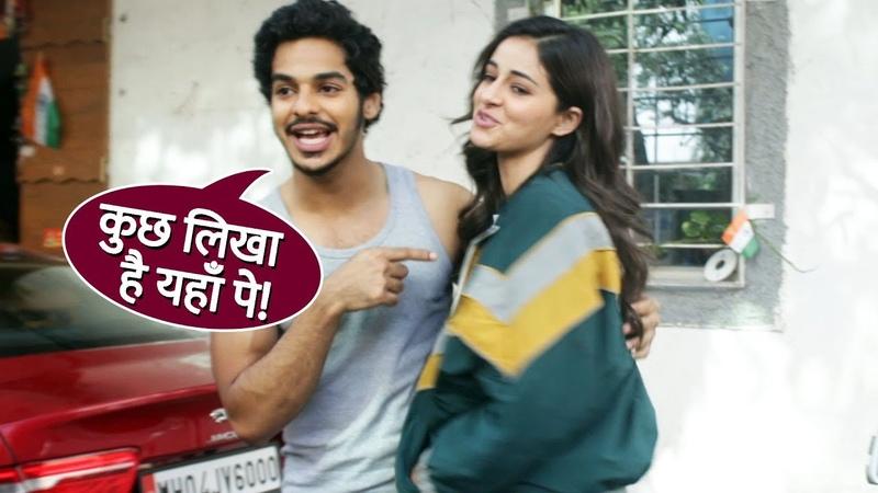 Khaali Peeli Star Ananya Panday And Ishaan khatter Snapped At Kenstar Dance Rehearsal Hall ANDHERI