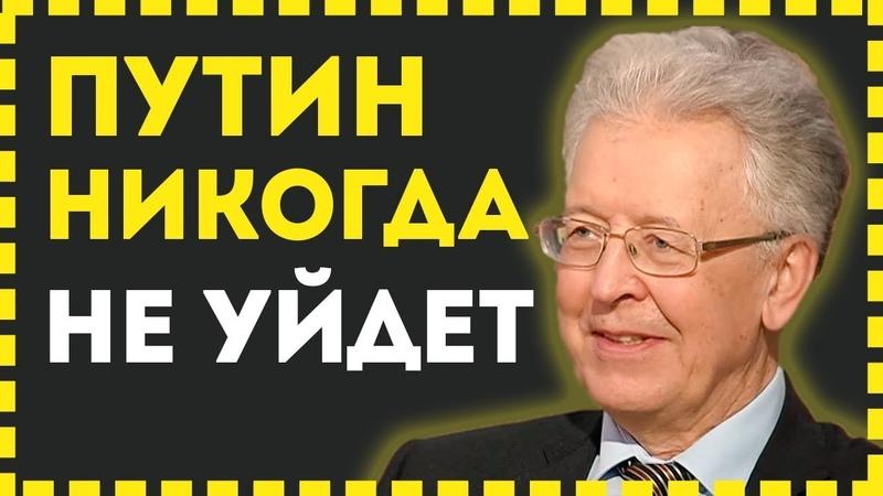 ВАКЦИНАЦИЯ ХИТРЫЙ ПЛАН ПУТИНА ЭКСКЛЮЗИВНОЕ ИНТЕРВЬЮ - Валентин Катасонов