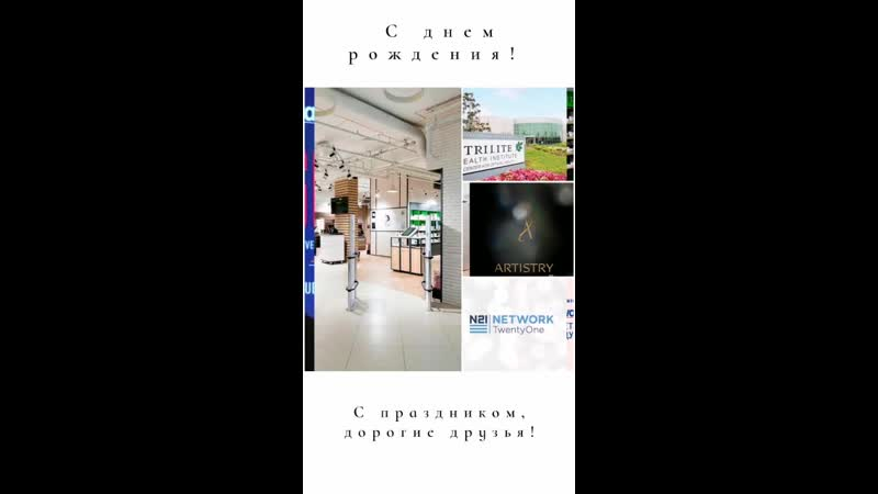 VIDEO 2020 03 15 13 16