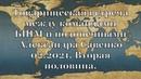 Товарищеская встреча между командами БШМ и подопечными Александра Савенко 02 2021 Вторая Половина
