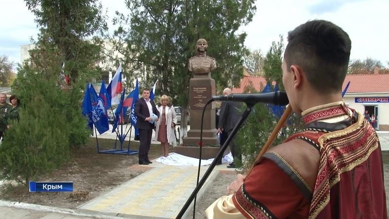 В крымском Белогорске установили бюст Героя Советского Союза Магубы Сыртлановой